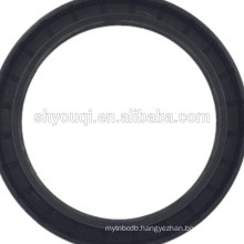 EX200-5 Gear Box Oil Seals Head NBR Hydraulic Skeleton Oil Seal BW4526E Bearing